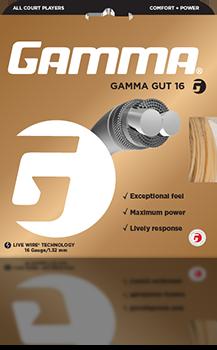 Die neue Gamma Gut - nah dran an einer Naturdarmsaite